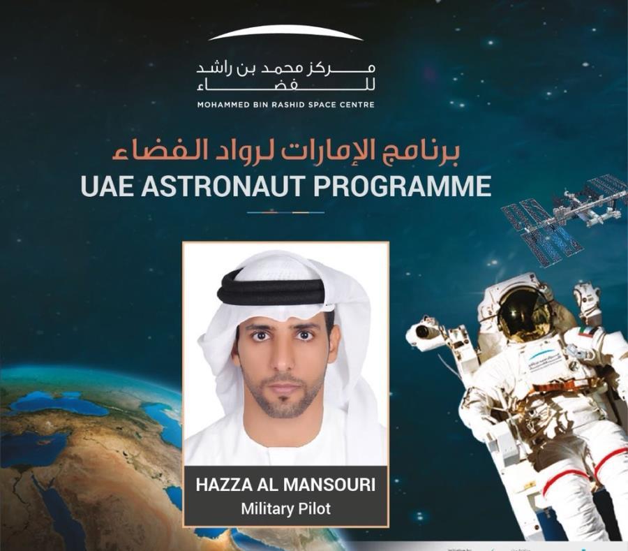 Emiratos Árabes enviará dos astronautas a la Estación Espacial Internacional (semisquare-x3)
