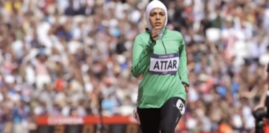 Sarah Attar (horizontal-x3)