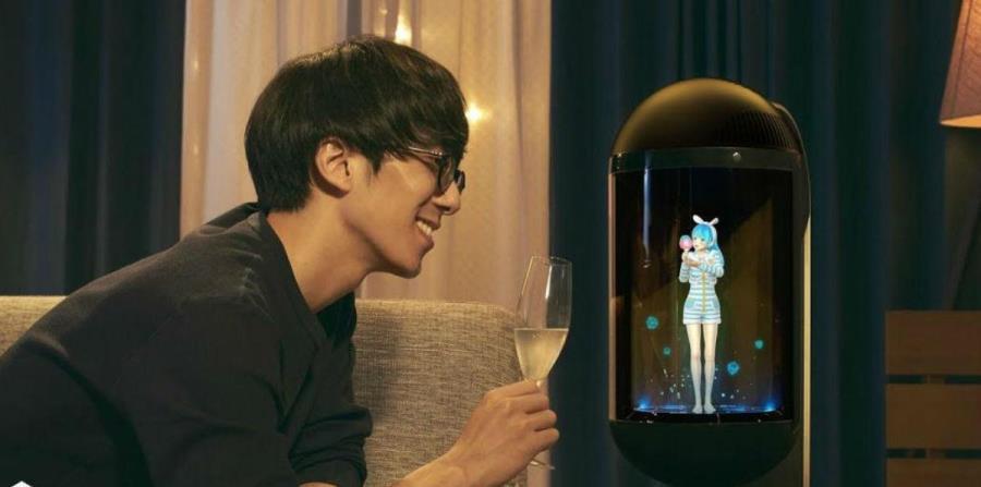 Una compañía japonesa crea la primera esposa virtual del mundo (horizontal-x3)