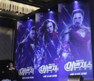 """Marvel revela nuevo póster de los """"Avengers: Endgame"""""""