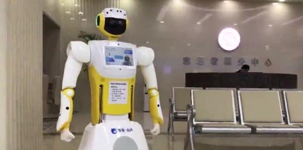 """La ONU llama a la calma: """"Los robots no están tomando el control"""""""