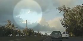 Experto describe las características del meteoro observado a través de Puerto Rico