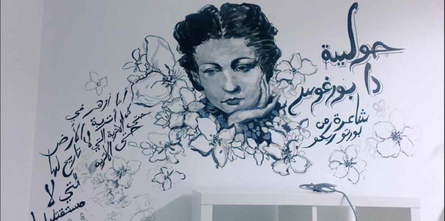 Mural de la poetisa puertorriqueña Julia de Burgos en el centro Karam para jóvenes sirios refugiados en Turquía. (horizontal-x3)