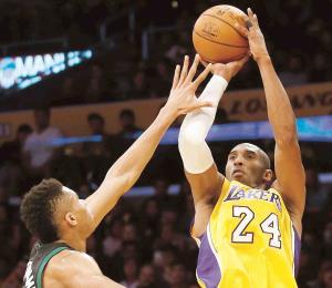Kobe Bryant: un atleta fuera de serie