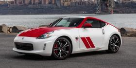 Nissan celebra 50 años de su modelo Z