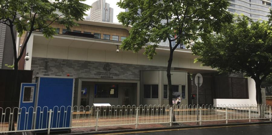 consulado de Estados Unidos en la ciudad de Guangzu (horizontal-x3)