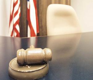 La Judicatura puertorriqueña está de luto