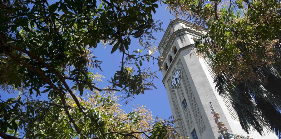 La investogación se llevará cabo en la Universidad de Puerto Rico, recinto de Río Piedras (horizontal-x3)