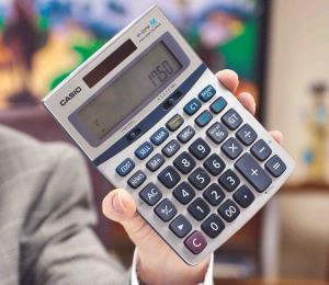 A reducir la desigualdad salarial