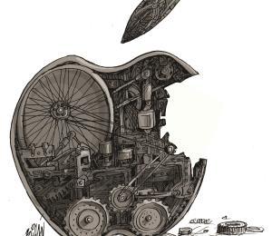 Innovaciones que definen el futuro económico