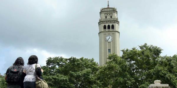 Junta de Gobierno UPR aprueba su plan fiscal con aumentos a la matrícula