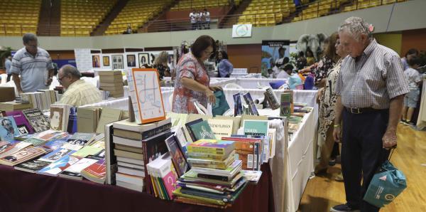 Arranca la quinta edición de la Feria Internacional del Libro en Mayagüez
