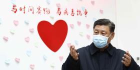 El presidente de China solicita más esfuerzos para combatir el coronavirus