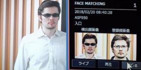 ¿Por qué San Francisco es la primera ciudad en prohibir el reconocimiento facial?