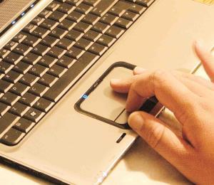 A reestructurar el gobierno electrónico