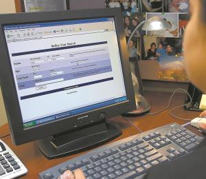 Citibank ofrece mejorar la supervisión de cuentas bancarias públicas