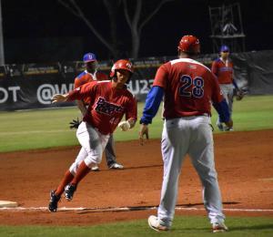 Puerto Rico cae ante Dominicana en debut del Mundial Sub 23