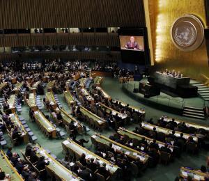 La ONU y Puerto Rico: lo que debe conocer