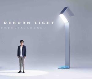 Baterías de Nissan LEAF iluminarán un poblado en Japón