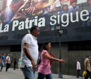Denunciamos el uso de Puerto Rico contra Venezuela