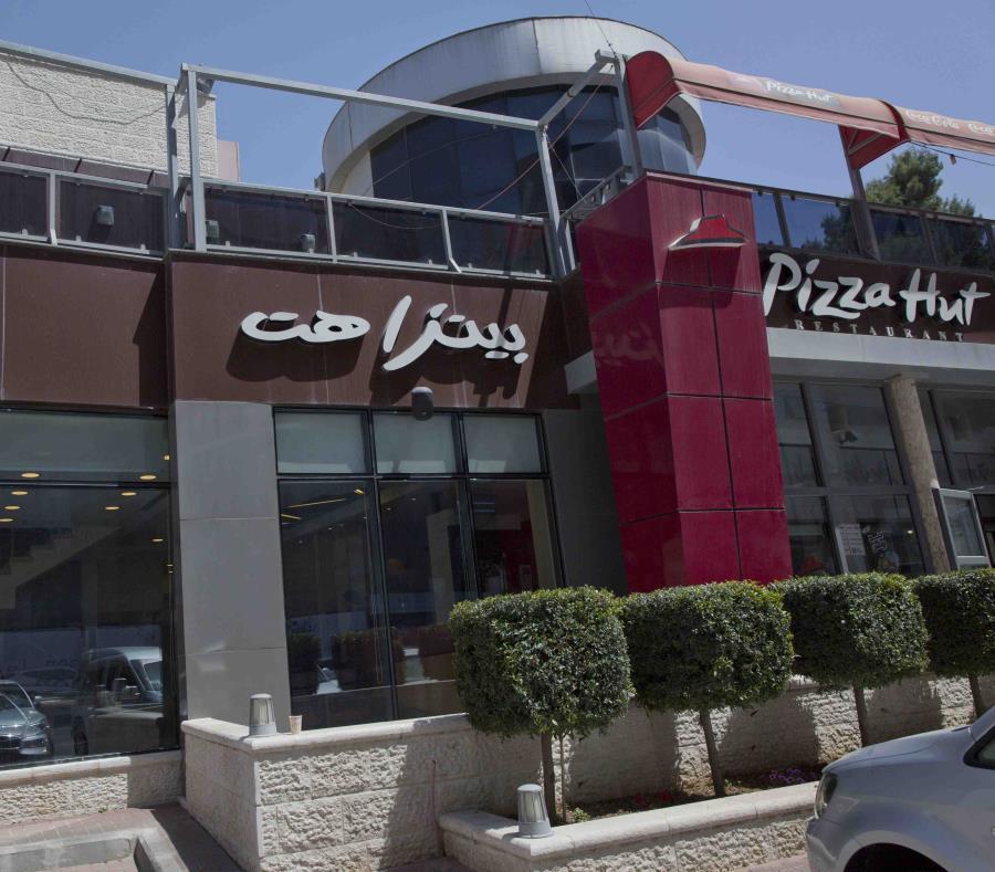 Pizza Hut se disculpa por un anuncio sobre preso palestino (semisquare-x3)