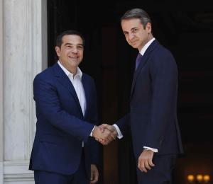 Promesa y noticias de Grecia