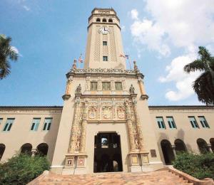 Universidad de Puerto Rico: otros mitos y realidades