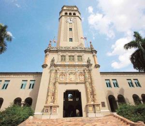 UPR: Sobre cuadrar las finanzas y mejorar la economía