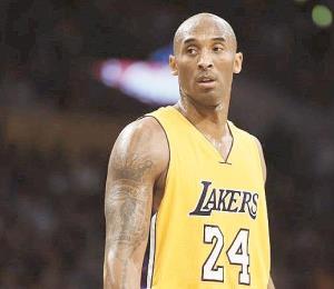Kobe Bryant: rey indiscutible de la vanidad