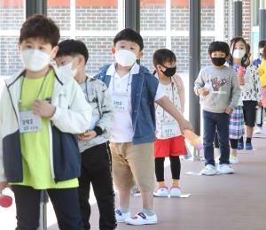 Seúl reducirá el número de alumnos en los salones de clases ante repunte de casos