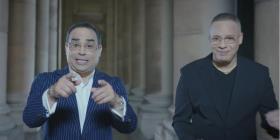 Gilberto Santa Rosa e Isaac Delgado lanzan vídeo musical