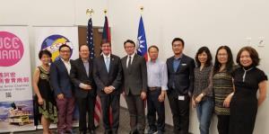 Empresas taiwanesas podrían invertir en la isla
