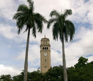 UPR: hay que entregar la tarea