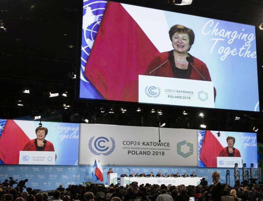 La directora del Banco Mundial, Kristalina Georgiev (semisquare-x3)