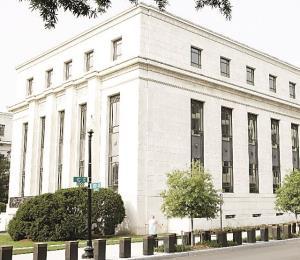 El monstruo del Fed