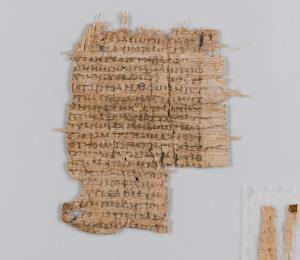 Descifran un papiro médico de hace casi 2,000 años