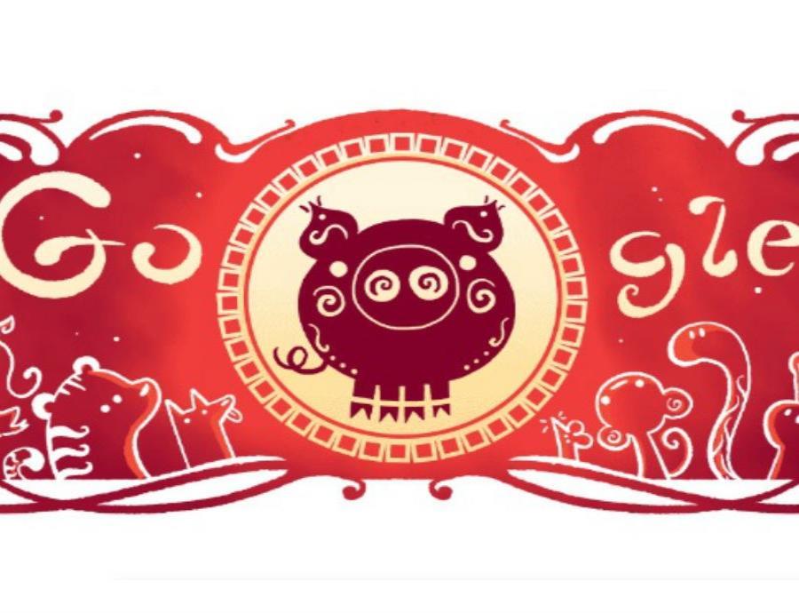 El doodle que Google le ha dedicado al año nuevo chino, el año del cerdo (semisquare-x3)