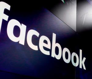 Confirman que Facebook rastrea hasta los movimientos de tu mouse