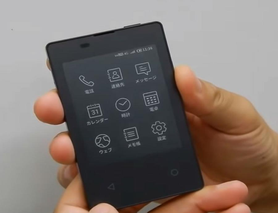 El móvil más ligero y delgado del mundo saldrá a la venta en noviembre (semisquare-x3)