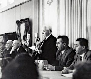 Israel a los 72