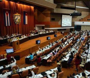La reforma constitucional en Cuba