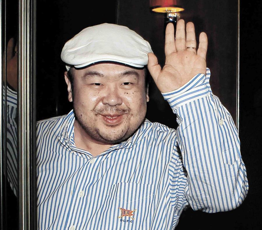Kim Jong Nam (semisquare-x3)