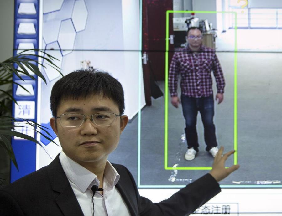 Tecnología china reconoce a personas por su forma de caminar (semisquare-x3)