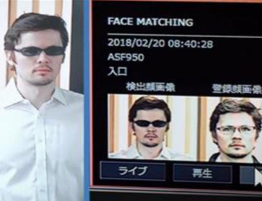 En el pasado, el gobierno de China ha estado en la mira por la implementación de reconocimiento facial en dispositivos policiales que recorren las calles. (semisquare-x3)