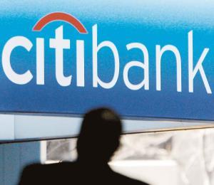 Mejora la banca estadounidense tras llegada de Trump
