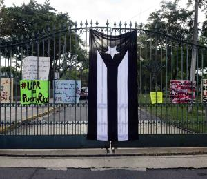 Engendro colonial contra la Universidad