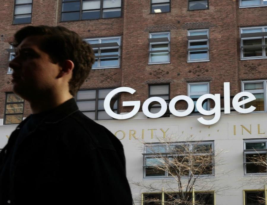 Google NY (semisquare-x3)
