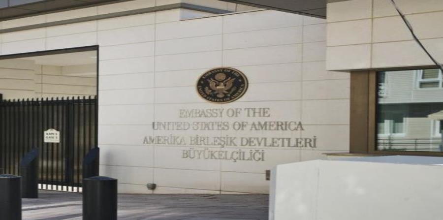 Imagen de la entrada de la embajada de Estados Unidos en Ankara, Turquía (semisquare-x3)