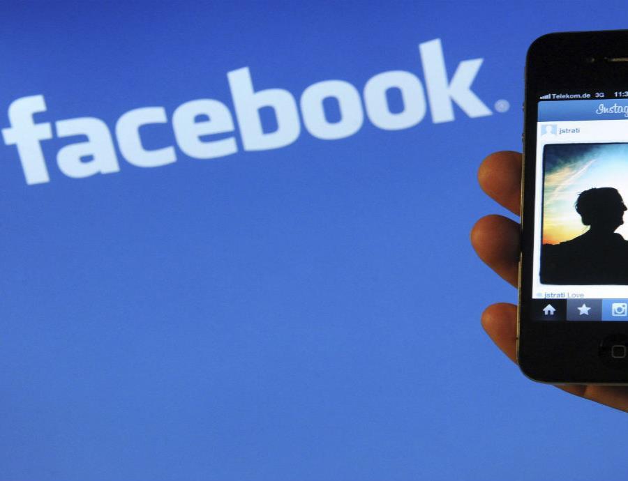 Facebook permitirá borrar parte del historial de navegación