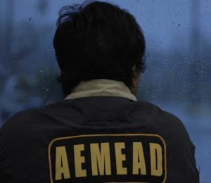 AEMEAD faces multiple operation problems